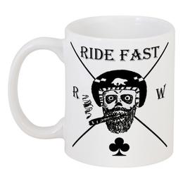 "Кружка ""Ride Fast RW"" - череп, мото, борода, шлем"