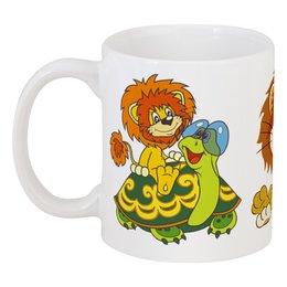 """Кружка """"Львёнок и Черепаха"""" - ссср, мультфильмы, черепаха, львёнок"""