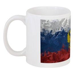 """Кружка """"Россия"""" - россия, рашка, флаг россии"""