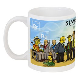 "Кружка ""Breaking Bad/Simpsons"" - simpsons, симпсоны, во все тяжкие, breaking bad, heisenberg"