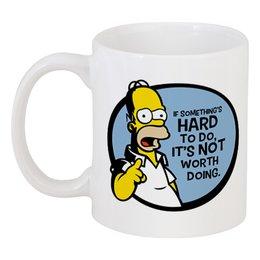 """Кружка """"Мудрость Гомера Симпсона"""" - simpsons, homer, прикольные, гомер симпсон, симпспоны"""