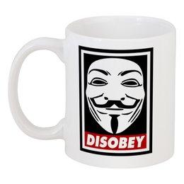 "Кружка ""Disobey"" - anonymous, анонимус, obey, маска гая фокса, disobey"