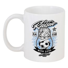 """Кружка """"Футбол"""" - футбол, спорт, матрёшка"""