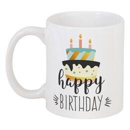 """Кружка """"С Днём Рождения"""" - др, с днём рождения, день рождения"""