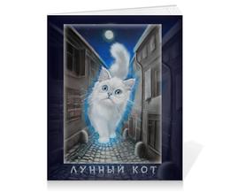 """Тетрадь на клею """"ЛУННЫЙ КОТ"""" - кот, животные, рисунок, сказка"""