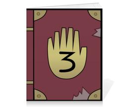 "Тетрадь на клею ""Journal 3 - Gravity Falls"" - gravity falls, гравити фолз, мэйбл пайнс, journal 3"