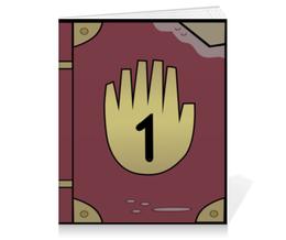 "Тетрадь на клею ""Journal 1 - Gravity Falls"" - gravity falls, гравити фолз, journal 1"