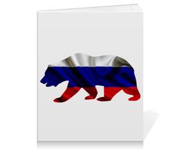 """Тетрадь на клею """"Русский Медведь"""" - bear, медведь, русский, флаг, russian"""