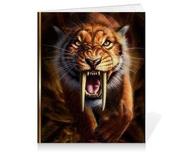 """Тетрадь на клею """"ТИГРЫ ФЭНТЕЗИ"""" - хищник, животные, саблезубый тигр, стиль эксклюзив креатив красота яркость, арт фэнтези"""