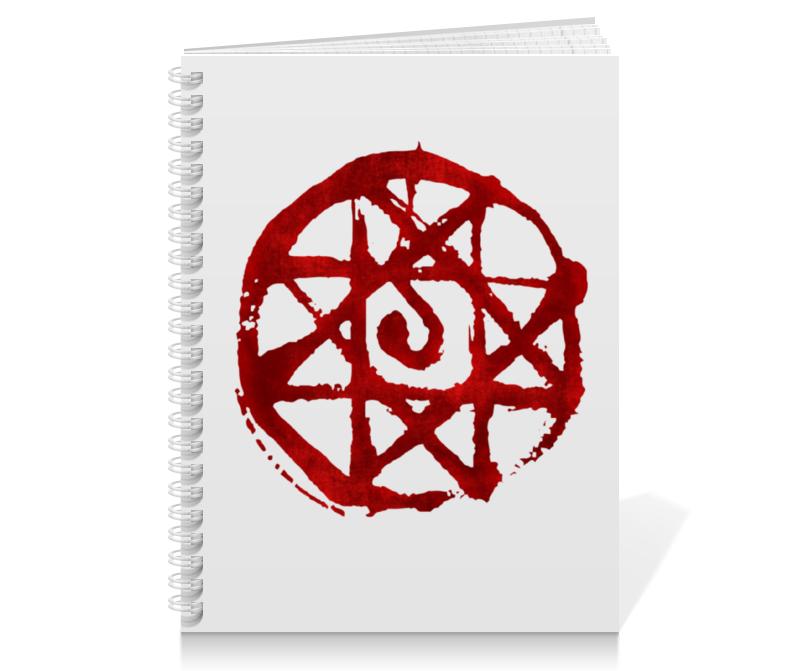 Тетрадь на пружине Printio Стальной алхимик. печать крови плакат a3 29 7x42 printio стальной алхимик