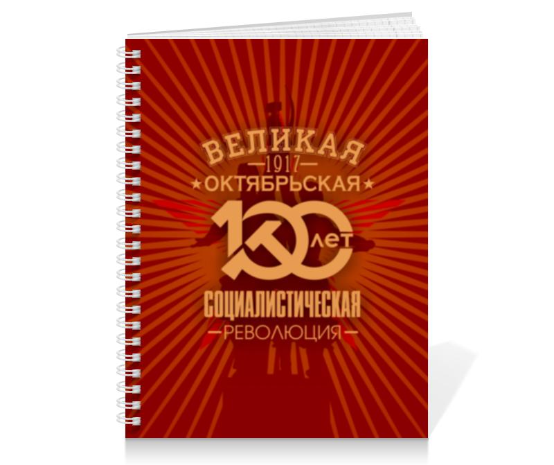 Тетрадь на пружине Printio Октябрьская революция холст 30x60 printio октябрьская революция