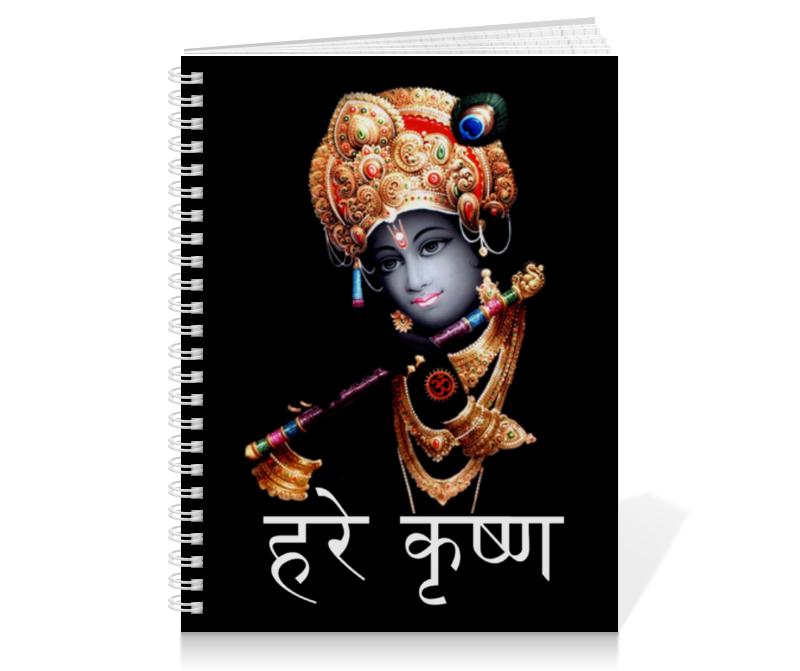 Тетрадь на пружине Printio Hare krishna krishna одежда купить