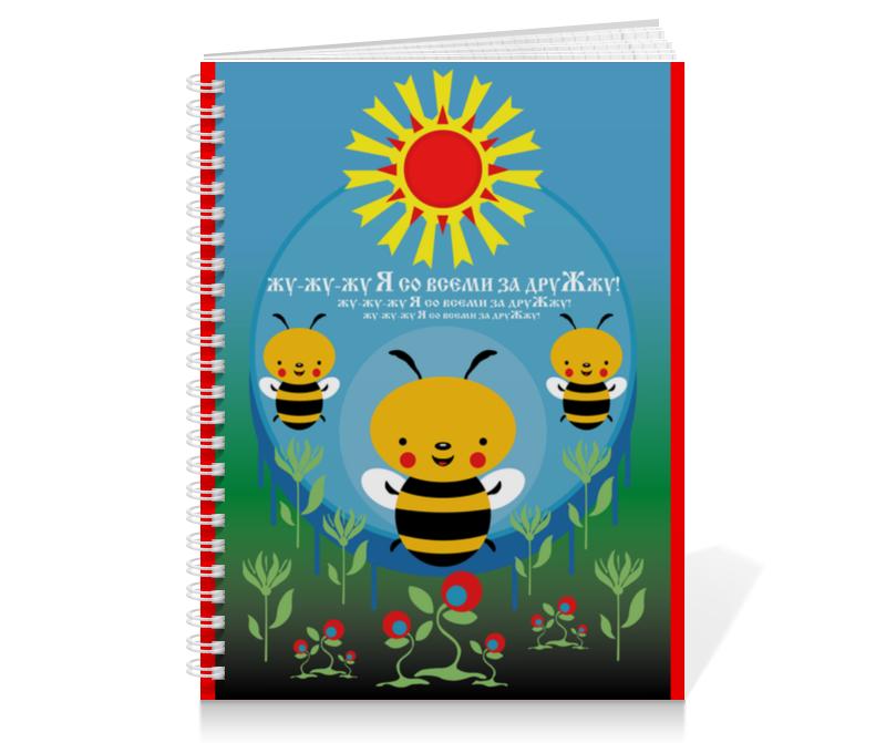 Тетрадь на пружине Printio Пчелка жужа ковер жужа 1000 1500мм