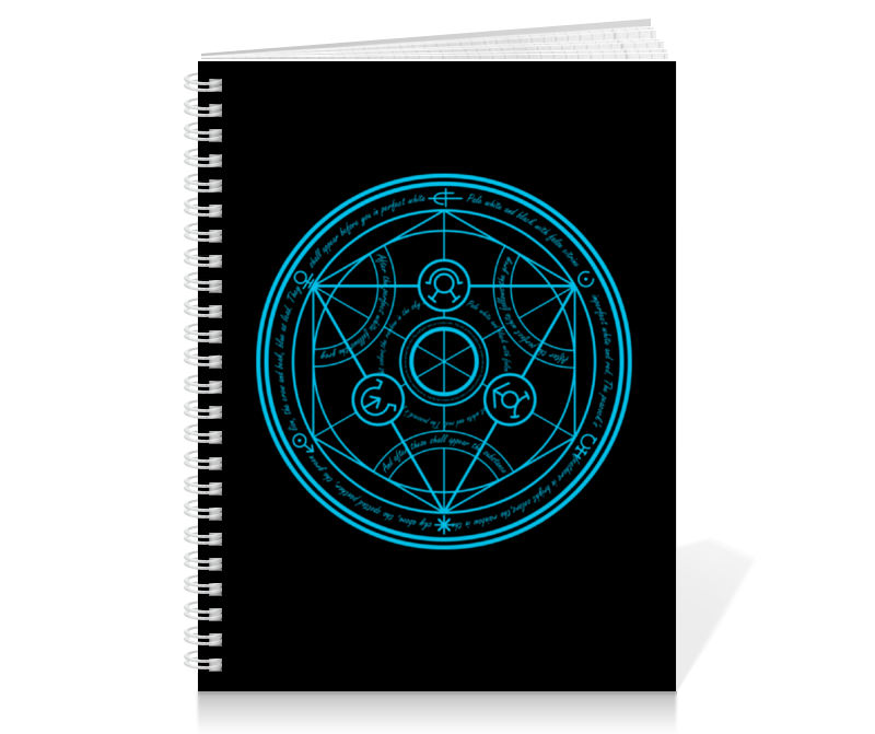 Тетрадь на пружине Printio Стальной алхимик. круг трансмутации плакат a3 29 7x42 printio стальной алхимик