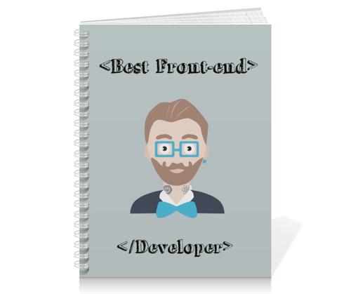 """Тетрадь на пружине """"Best Front-end developer"""" - web, it, программист, frontend"""