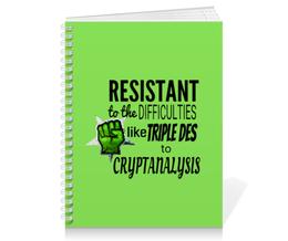 """Тетрадь на пружине """"Криптотетрадь"""" - сопротивление, безопасность, инфобез, triple des, криптоанализ"""