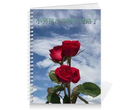 """Тетрадь на пружине """"Розариум"""" - цветы, романтика, небо, розы, антихайп"""