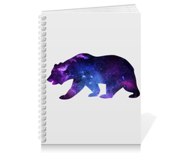 "Тетрадь на пружине ""Space animals"" - space, bear, медведь, космос, астрономия"