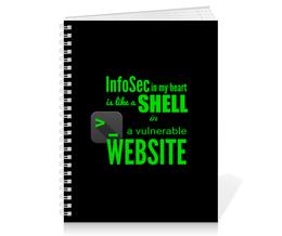 "Тетрадь на пружине ""Shell"" - сайт, shell, безопасность, инфобез, website"