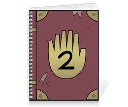 """Тетрадь на пружине """"Journal 2 - Gravity Falls"""" - gravity falls, гравити фолз, journal 2"""