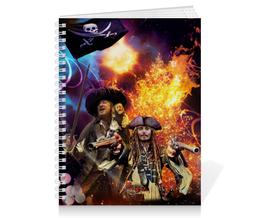 """Тетрадь на пружине """"Зажигательный праздник с пиратами Карибского моря."""" - пираты, джонни депп, джек воробей, пираты карибского моря, барбосса"""