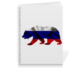 """Тетрадь на пружине """"Русский Медведь"""" - bear, медведь, русский, флаг, russian"""