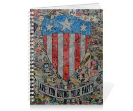 """Тетрадь на пружине """"Капитан Америка"""" - комиксы, cap, кэп, марвел, captain america"""