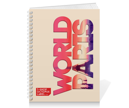 "Тетрадь на пружине """"DIFFERENT WORLD"": Paris"" - мир, города, world, париж, paris"