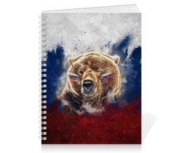 "Тетрадь на пружине ""Русский Медведь"" - футбол, медведь, россия, флаг, триколор"