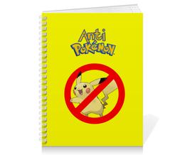 """Тетрадь на пружине """"Антипокемон"""" - pokemon, покемон, пикачу, antipokemon"""