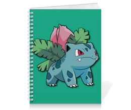 """Тетрадь на пружине """"Ивизавр"""" - нинтендо, bulbasaur, бульбазавр, покемон го, венузавр"""