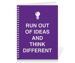 "Тетрадь на пружине ""Run out of ideas and think different"" - идея, мечта, dream, idea, думать"