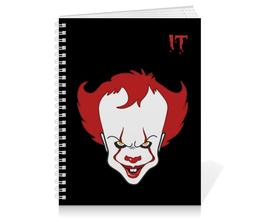 """Тетрадь на пружине """"""""IT"""" Танцующий клоун"""" - клоун, clown, оно, pennywise, пеннивайз"""
