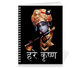 "Тетрадь на пружине ""Hare Krishna"" - hare krishna, харе кришна, господь кришна, krishna, кришна с флейтой"