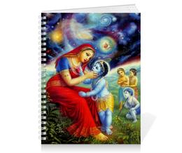 """Тетрадь на пружине """"Яшода и Кришна"""" - hare krishna, яшода и кришна, кришна яшода, яшода, маленький кришна"""