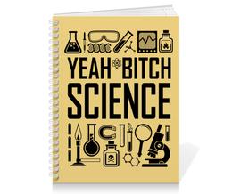 "Тетрадь на пружине ""Наука"" - geek, science, наука, научный, ученый"