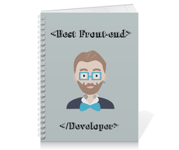 "Тетрадь на пружине ""Best Front-end developer"" - web, it, программист, frontend"