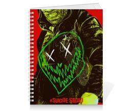 """Тетрадь на пружине """"Убийца Крок"""" - комиксы, dc comics, отряд самоубийц, suicide squad, killer croc"""