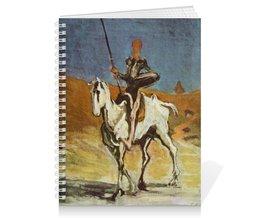 "Тетрадь на пружине ""Дон Кихот (картина Оноре Домье)"" - картина, живопись, литература, домье"