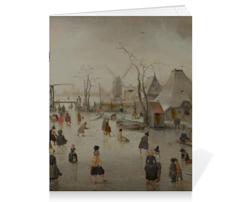 Тетрадь на скрепке Printio Зимний пейзаж с конькобежцами (аверкамп) картина объемная пейзаж