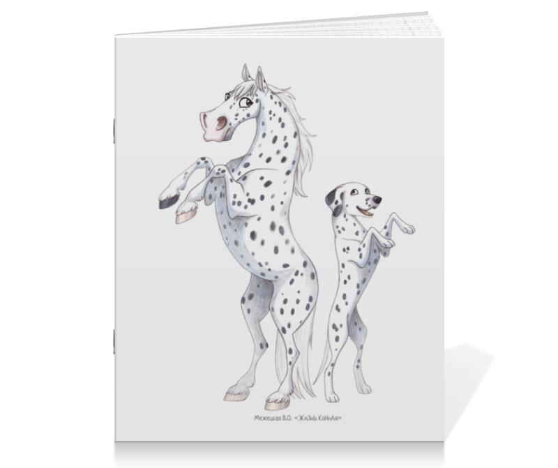 Тетрадь на скрепке Printio Чубарый пони/далматин майка классическая printio далматин