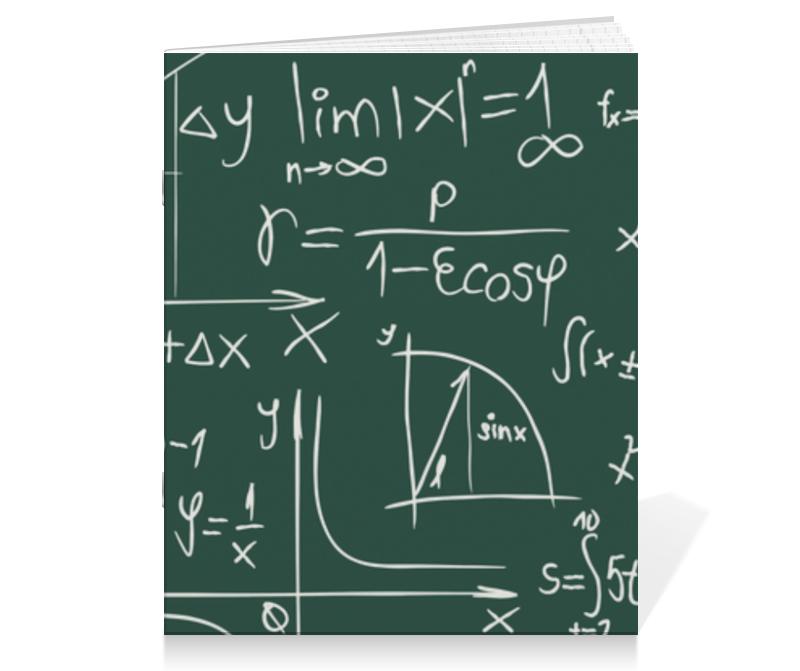 Тетрадь на скрепке Printio Математика тетрадь на скрепке printio медведь