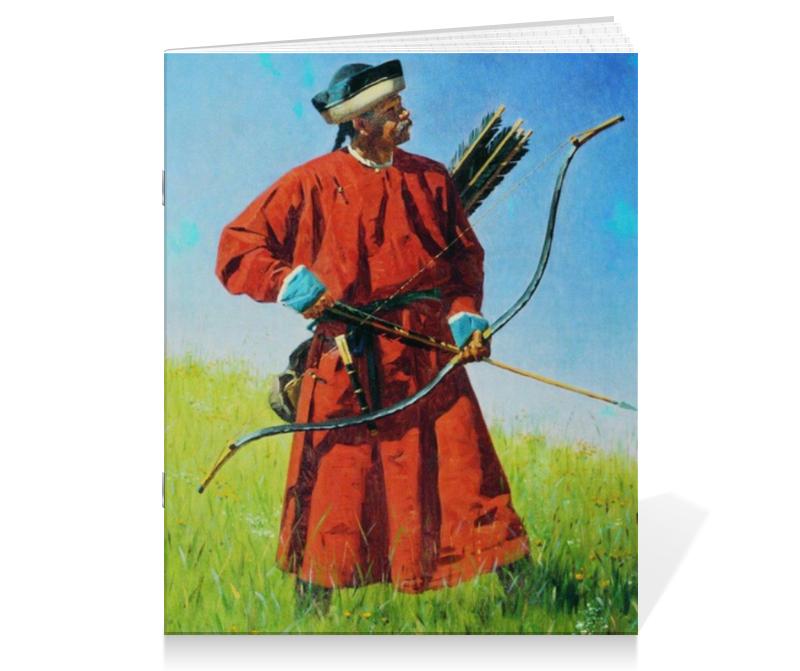 Тетрадь на скрепке Printio Бухарский солдат (сарбаз) (василий верещагин) василий верещагин листки из записной книжки художника