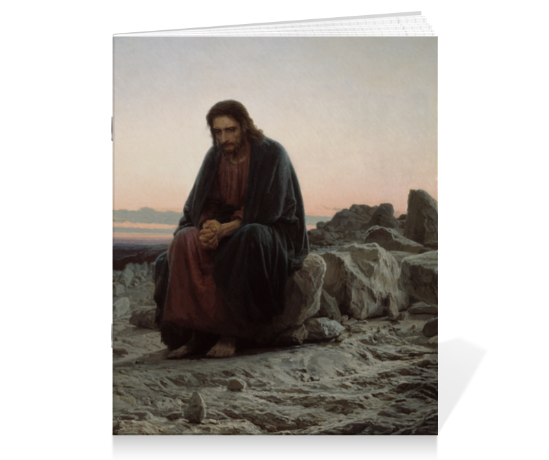 Тетрадь на скрепке Printio Христос в пустыне (картина крамского) вышивка бисером молящийся христос