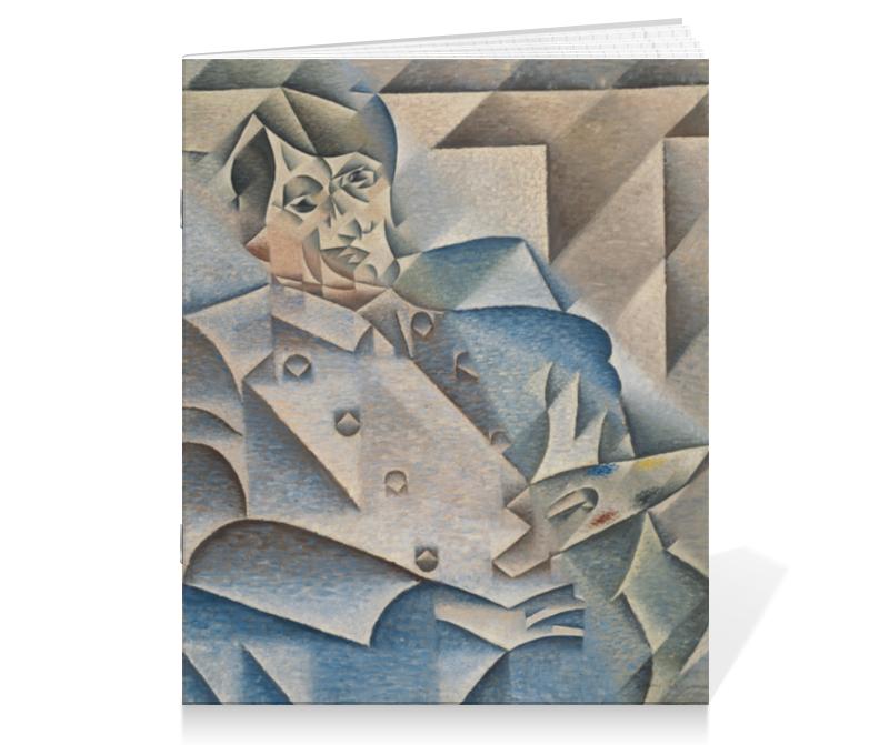 Тетрадь на скрепке Printio Портрет пабло пикассо (хуан грис) тетрадь на скрепке printio портрет пабло пикассо хуан грис