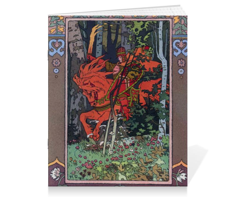 Тетрадь на скрепке Printio Красный всадник (иван билибин) воскресный день билибин живопись футляр великие полотна