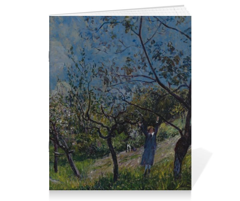 Тетрадь на скрепке Printio Фруктовый сад весной (альфред сислей) сислей а альфред сислей альбом