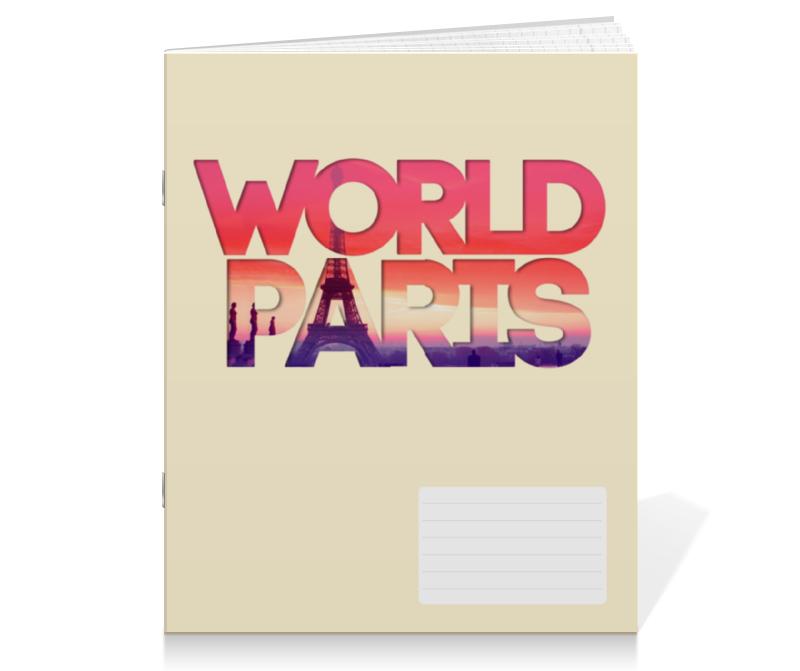 Тетрадь на скрепке Printio different world: paris