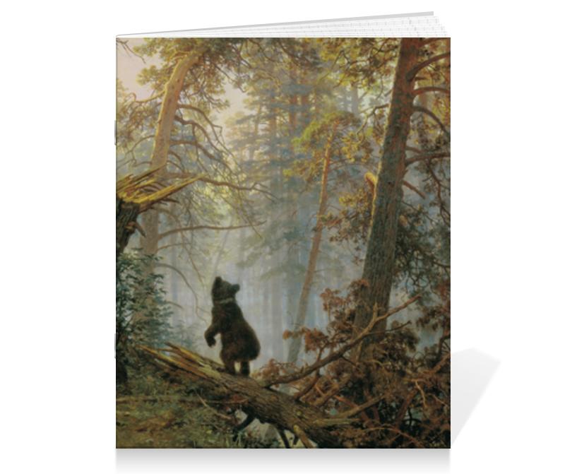 Тетрадь на скрепке Printio Утро в сосновом лесу (иван шишкин)