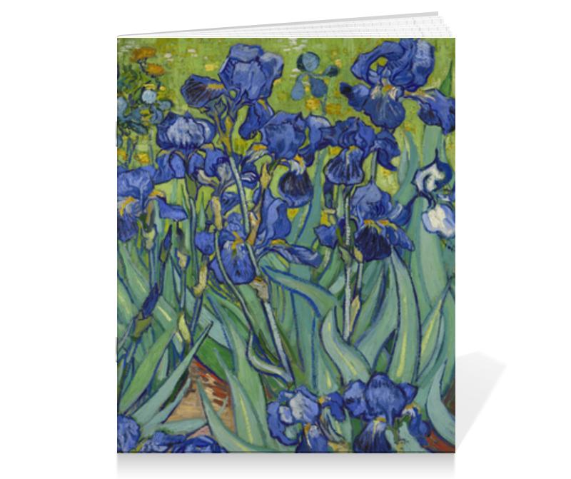 Тетрадь на скрепке Printio Ирисы (винсент ван гог) тетрадь на скрепке printio княжна тараканова картина флавицкого